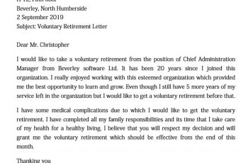 Voluntary Retirement Letter