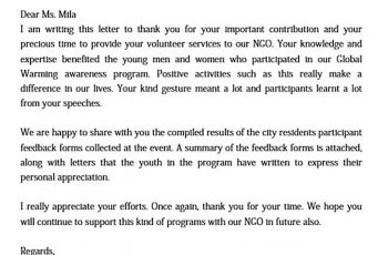 Volunteer Thank You Letter