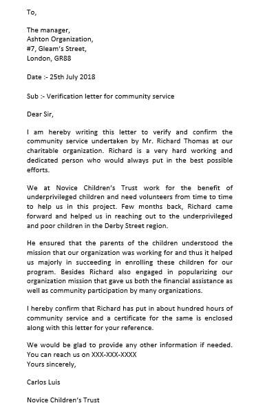 community service verification letter