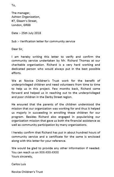 community service verification letter