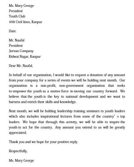 donation request letter