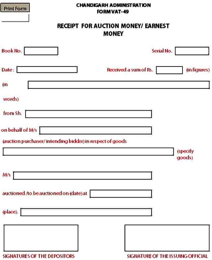 Earnest Money Receipt Form