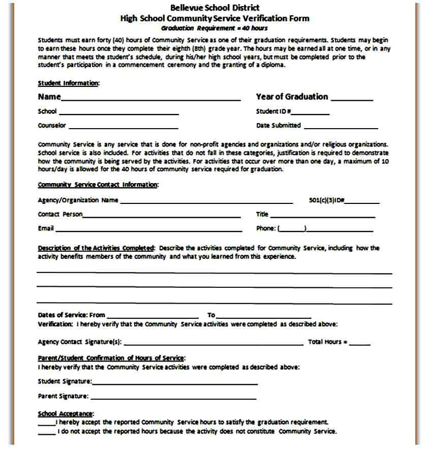 High School Community Service Verification Form
