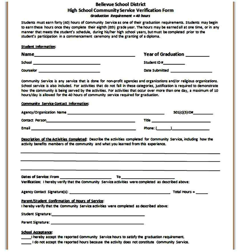 High School Community Service Verification Form