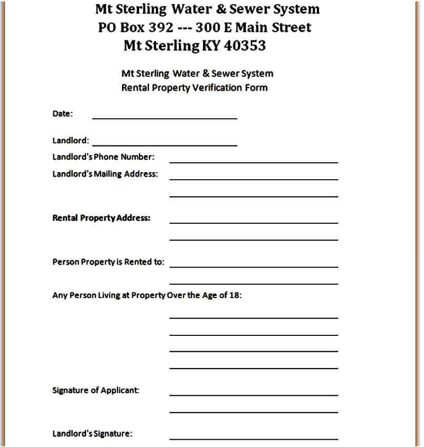 Rental Property Verification Form