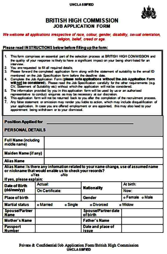 Sample Job Application Form Printable