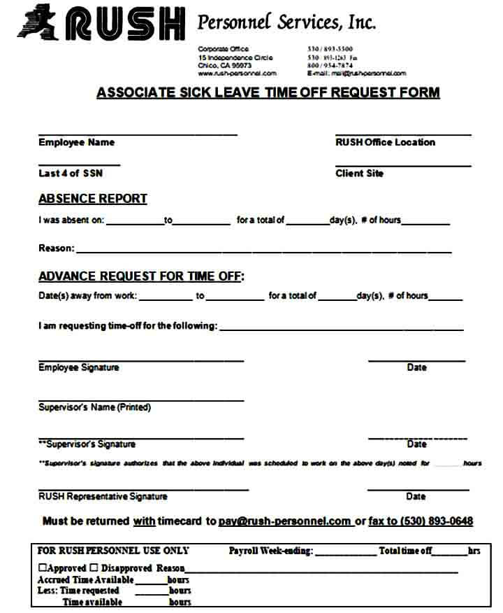 associate sick leave time off request form