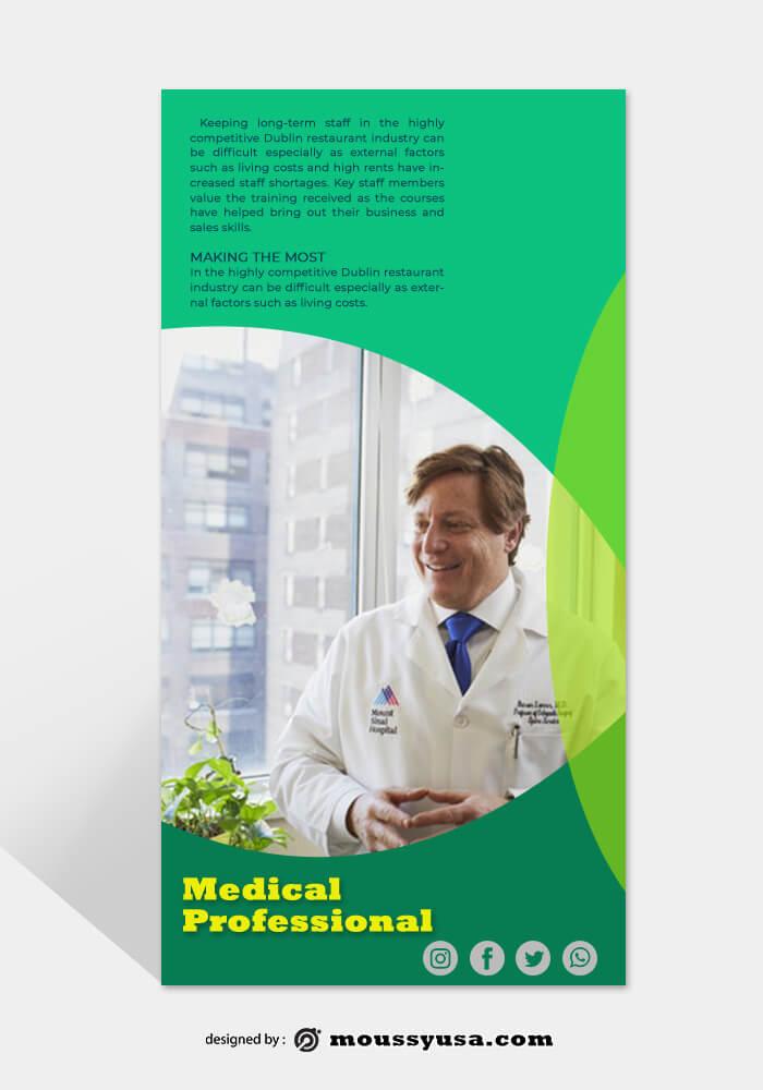 Medical Rack Card Template Sample