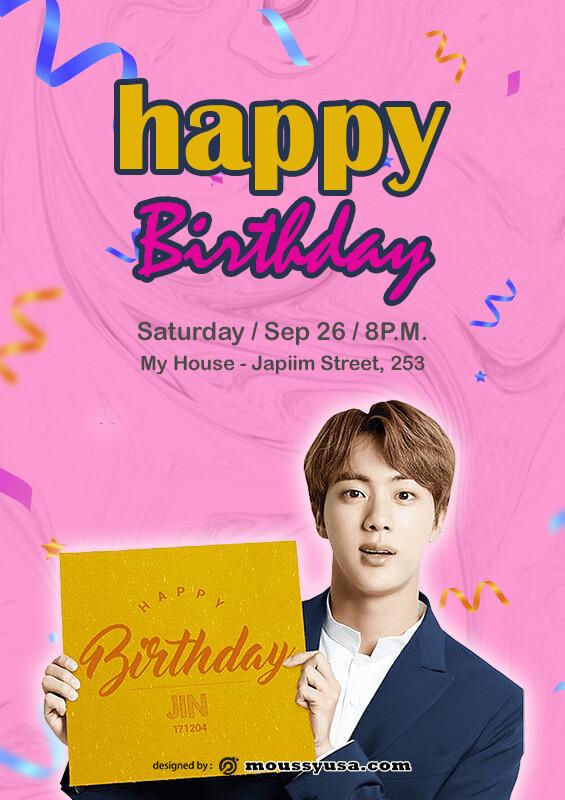 Birthday Banner free download psd