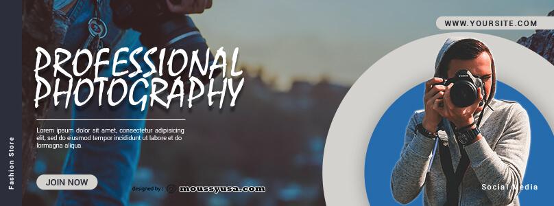 Facebook Banner customizable psd design template