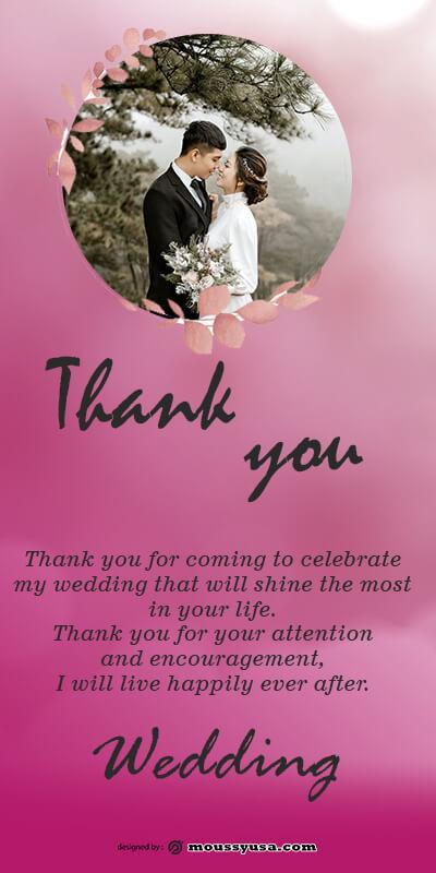 wedding thank you card free psd template