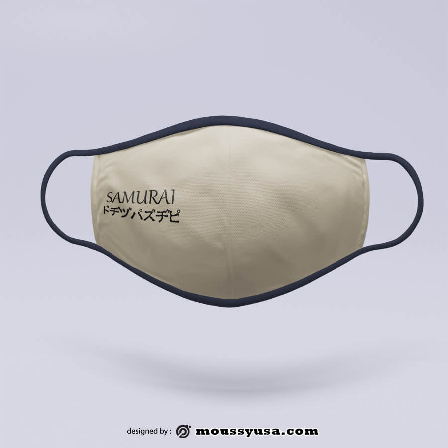 mask template template free psd
